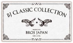 bjclassic01