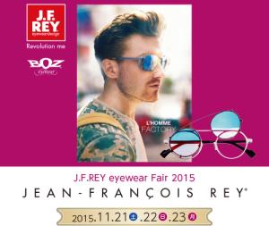 JFREYeyewearFair2015