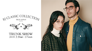 """BJ CLASSIC COLLECTION"" TRUNK SHOW 開催!"